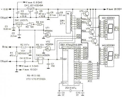 вольтметр на микроконтроллере - Схемы.