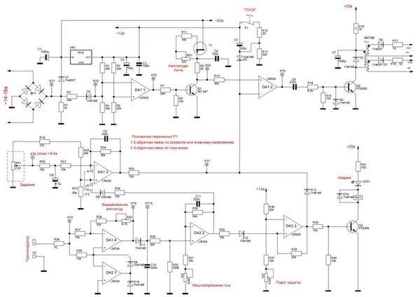 В настоящее время двигатели постоянного тока нашли широкое применение в...
