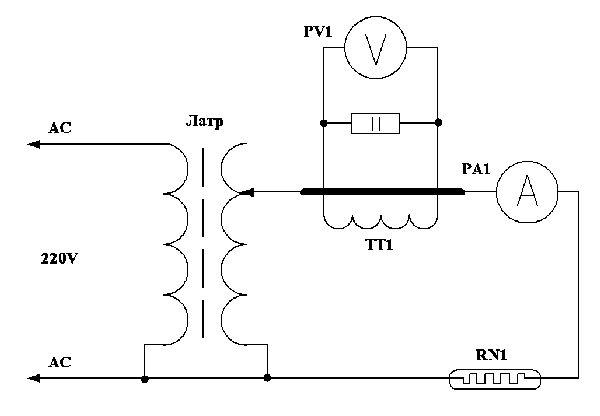 резистора не включать.