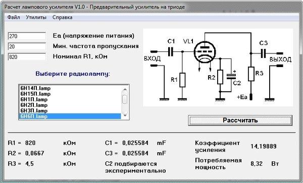 Программу расчета катушки тесла