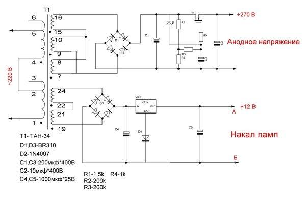 провода стабилизатора 7812