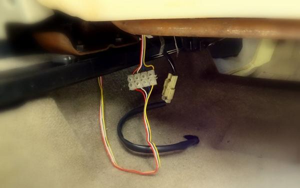 Оставлен запас длины провода
